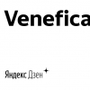 Волшебница  VENEFICA