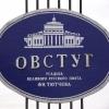 Музей ТЮТЧЕВА. Овстуг